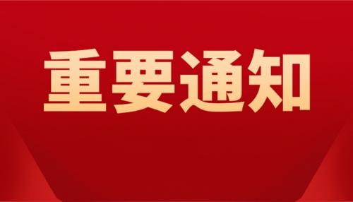 2021年山东省二级造价师准考证开始打印!(附打印流程)
