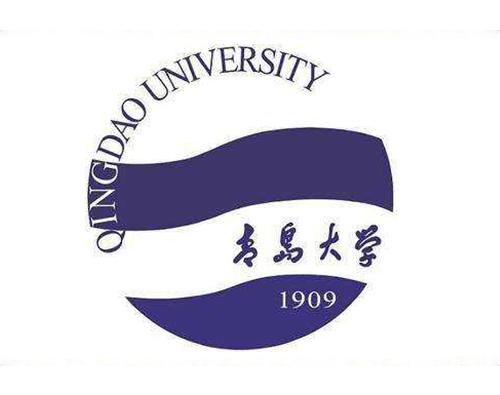 青岛大学成人教育
