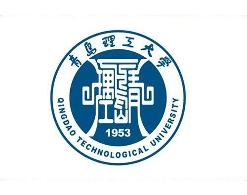 青岛理工大学成人教育