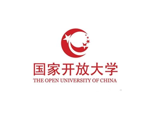 国家开放大学成人教育